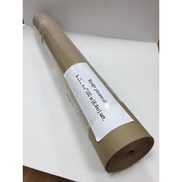 Рулон крафт бумаги, 1060мм*100м