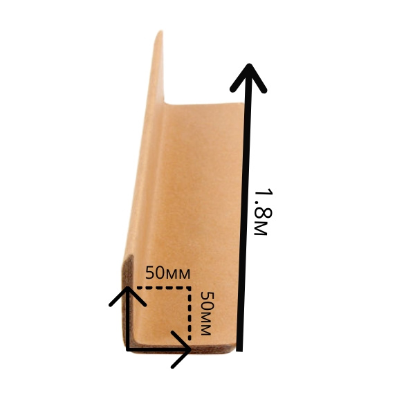 Уголок защитный 50*50*3мм - 1.8м