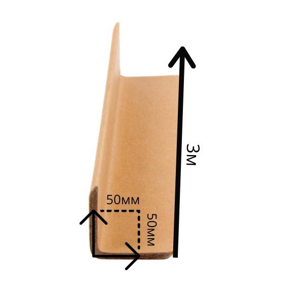 Уголок защитный 50*50*3мм - 3м