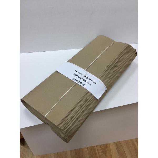 Оберточная бумага, 0.84*0.7м